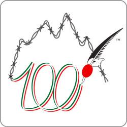 logo100_ANA